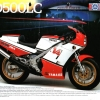 Rd 500 lc